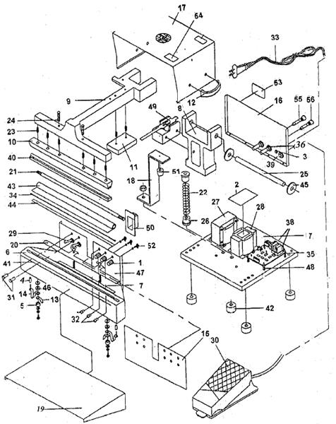 automatic_Sealer_Parts